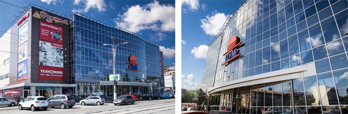 остекление фасада Центрального Универмага города Днепродзержинск